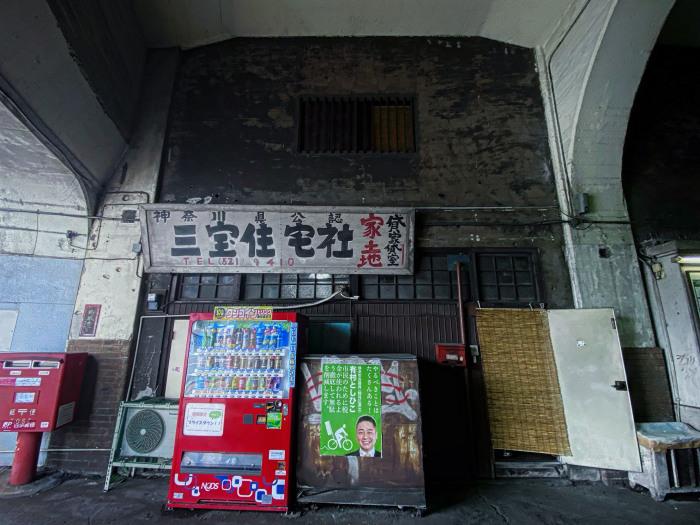 横浜市鶴見区生麦 / iPhone 11_c0334533_17154871.jpg