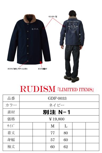2021 NEW COLLECTION 『RUDISM』詳細_b0335651_18543546.jpg