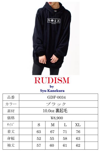 2021 NEW COLLECTION 『RUDISM』詳細_b0335651_19374013.jpg