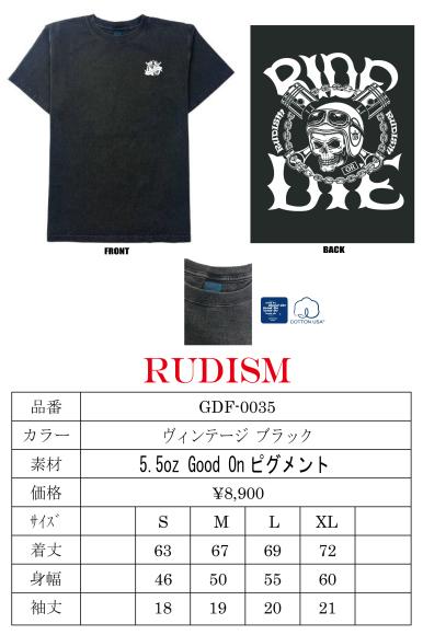 2021 NEW COLLECTION 『RUDISM』詳細_b0335651_19475335.jpg