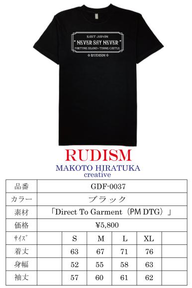 2021 NEW COLLECTION 『RUDISM』詳細_b0335651_20003432.jpg
