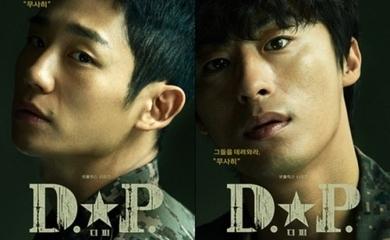 D.P. -脱走兵追跡官-とイカゲーム:Netflix韓国ドラマ_b0087556_01082143.jpg