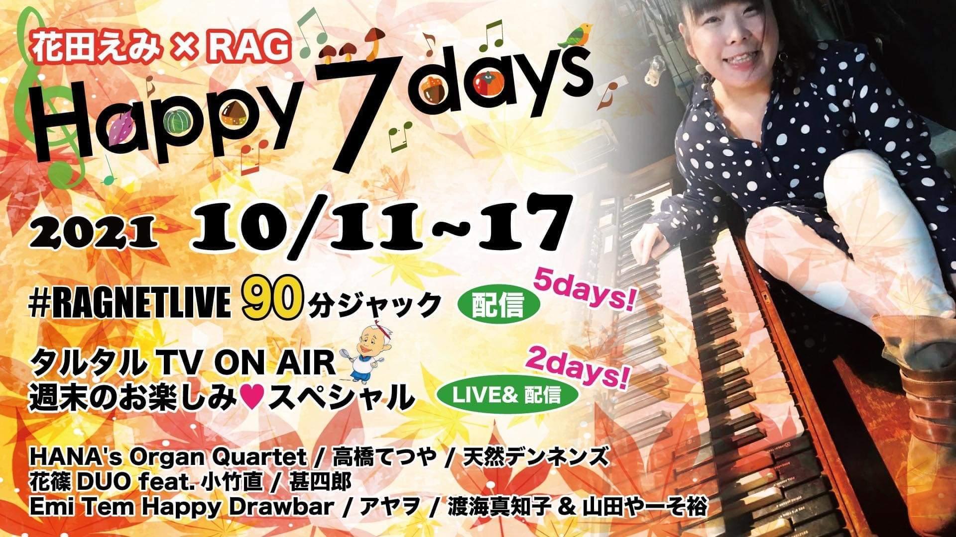 2021年10月ライブ&配信..._c0061689_00301384.jpg