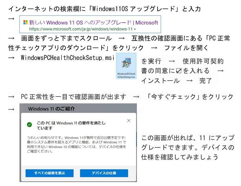 パソコンを安全に使うために_b0221643_17212704.jpg