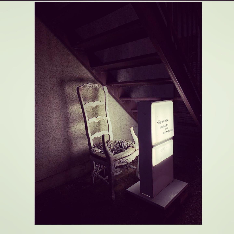 『小さい秋みつけた フランスのフェーブ展』@川越 ヒヤシンス雑貨店_a0137727_14242504.jpeg
