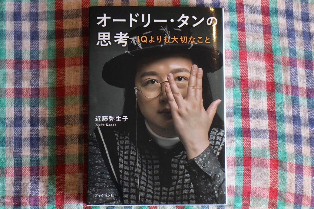 最近読んだ本_b0016474_10485849.jpg