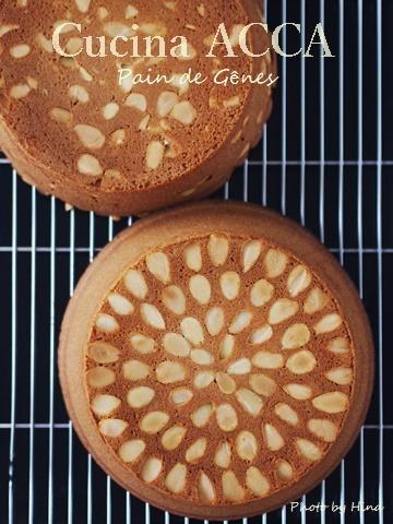 アーモンドを食べる焼菓子、パン・ド・ジェーヌ_f0245680_09204864.jpg