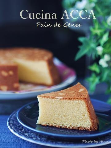 アーモンドを食べる焼菓子、パン・ド・ジェーヌ_f0245680_09210786.jpg
