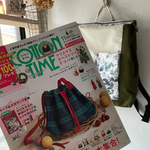 kokkafabric『echino15周年記念』インタビュー企画。名古屋大塚屋でのWSを振り返る_f0023333_22515608.jpg