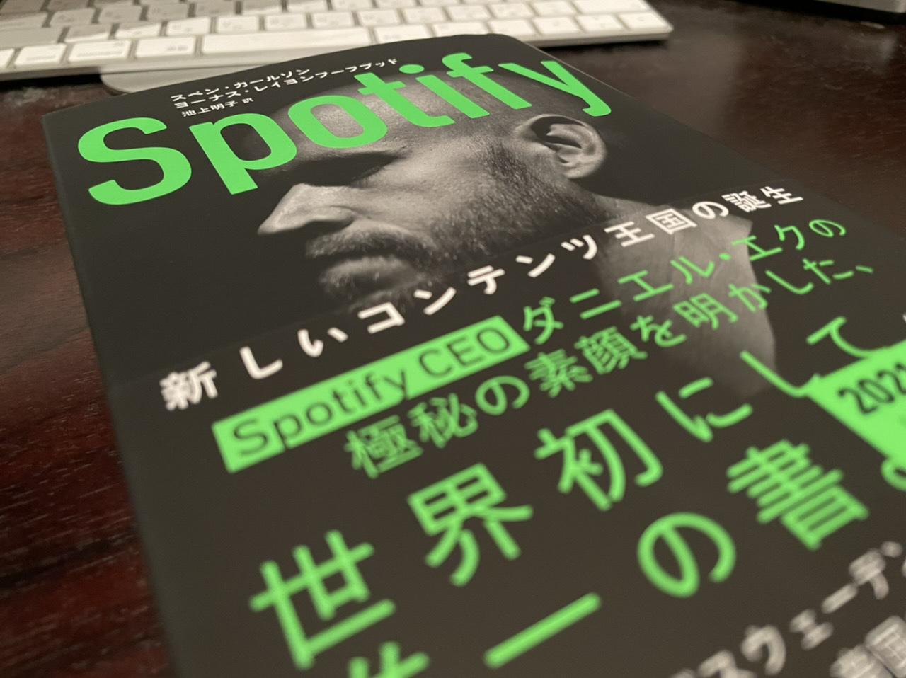 10月7日 Spotify_a0317236_07222290.jpeg
