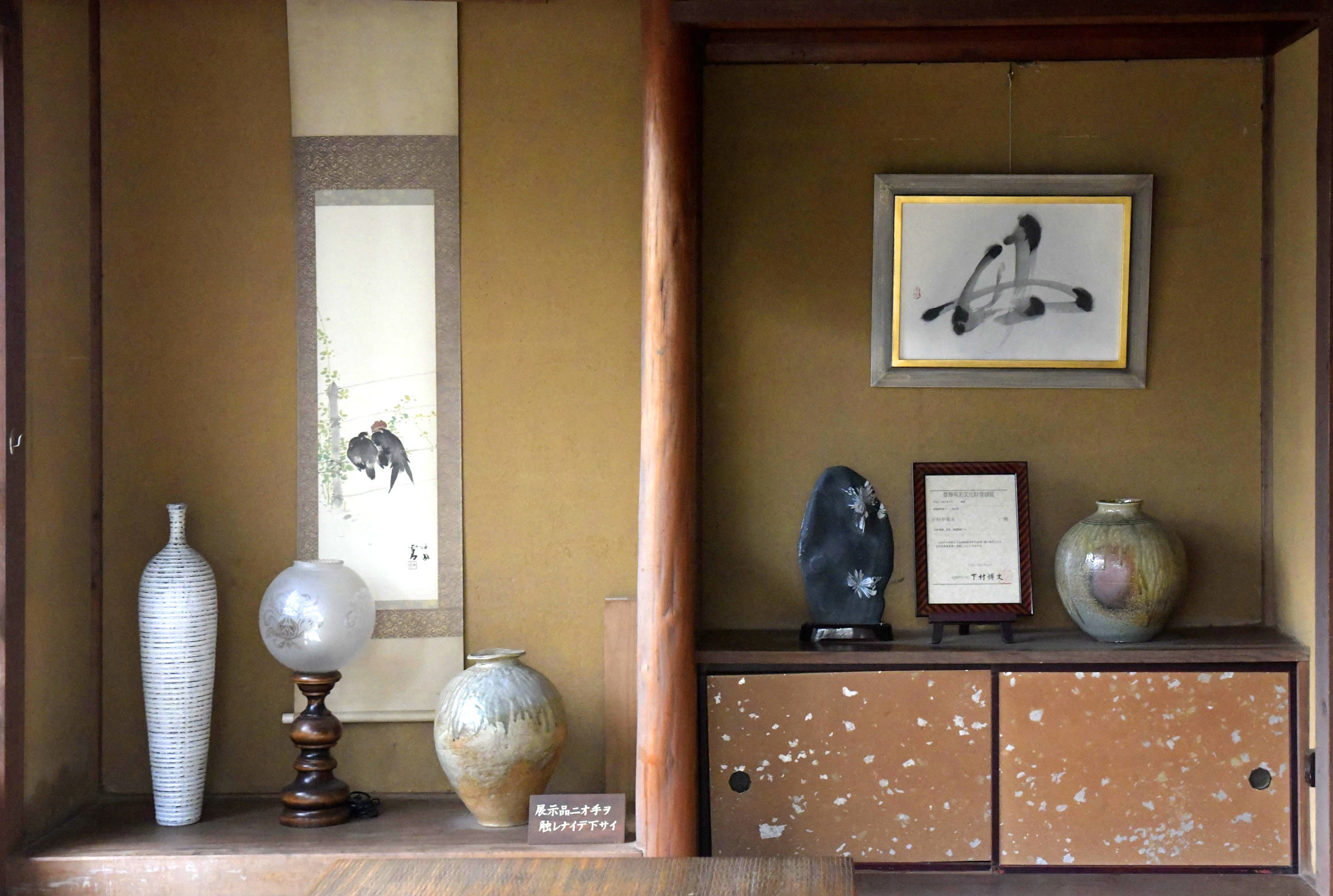 大野宿・古い街並_c0232370_08520890.jpg