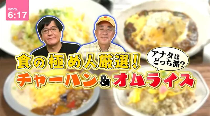 日本テレビ「news every.」に出演_d0082483_18201811.jpg