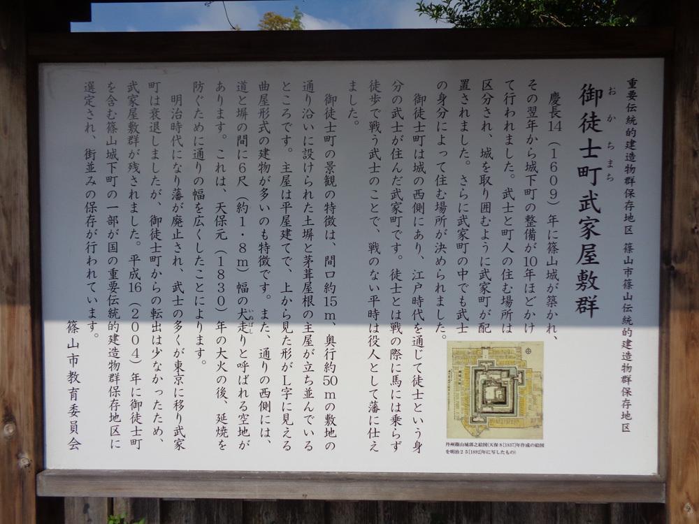 丹波篠山_e0066586_07292428.jpg