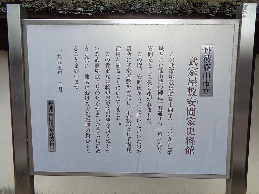 丹波篠山_e0066586_07294736.jpg