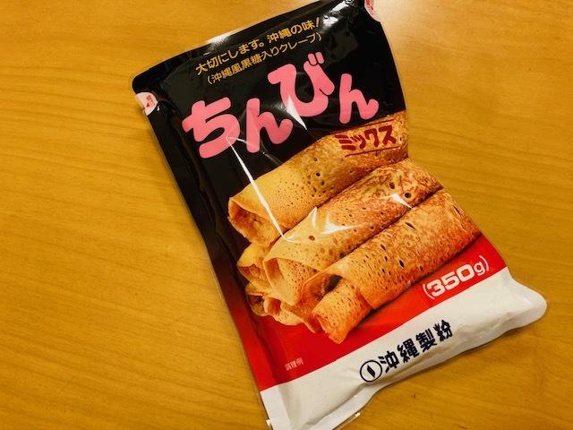 懐かしい味 / sono_d0135801_11274776.jpg
