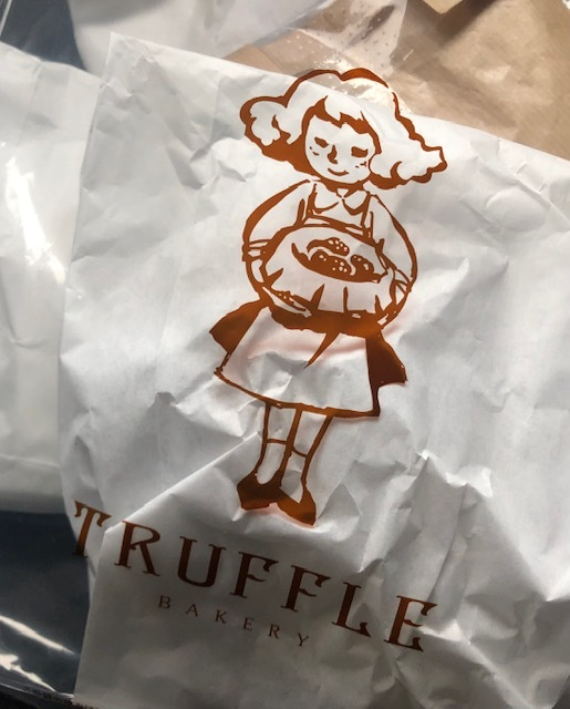 Truffle BAKERY トリュフベーカリー!_a0161408_03380012.jpeg