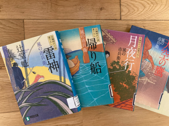 時代小説_e0048035_20125332.jpg