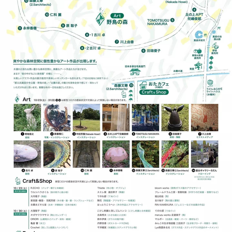 てのわの森美術館_a0068350_06125624.jpg