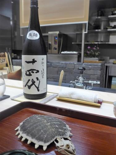 赤坂「赤坂 おぎ乃」へ行く。_f0232060_19270882.jpg