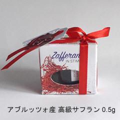 サフランのお茶_f0213401_11320010.jpg