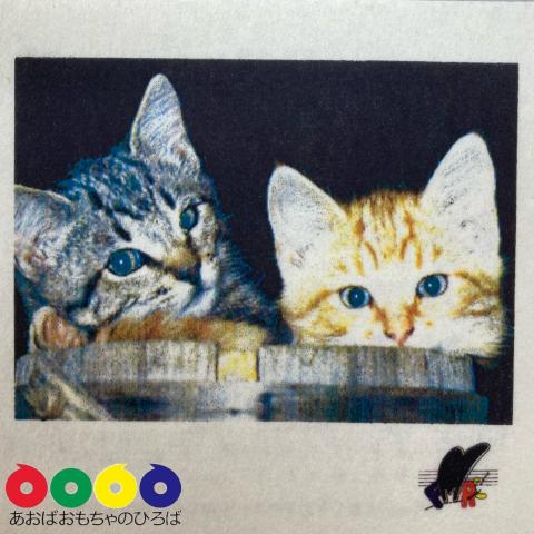 10月のおはなしのたまて箱(虫のうた・どら猫のうた)_a0269923_13004800.jpg