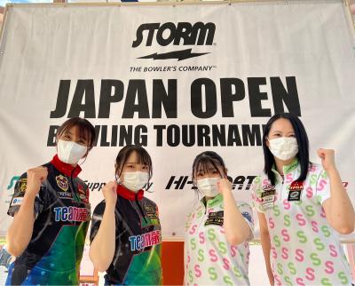 第43回STORMジャパンオープンボウリング選手権_a0306726_07112963.jpg