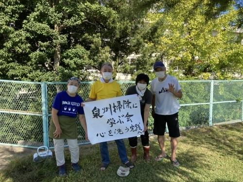 第276回泉州掃除に学ぶ会_e0180838_12313195.jpeg