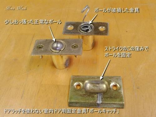 日本ではあまり見掛けないですね_c0108065_18080094.jpg