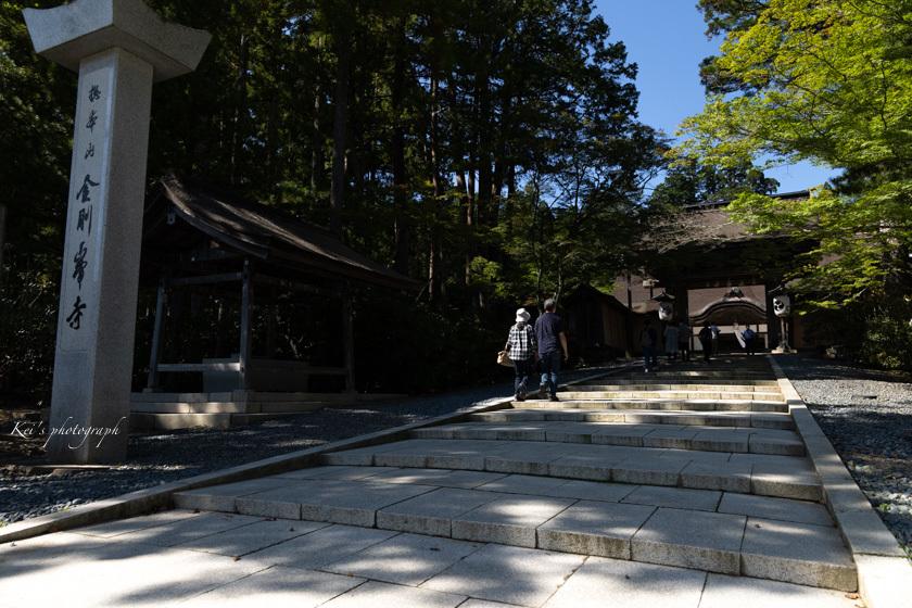 高野山へ_c0235725_05541845.jpg