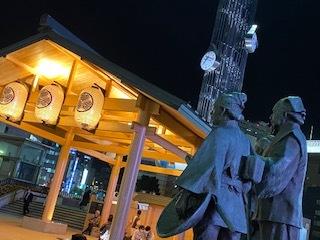 水戸&奥久慈_c0051529_14365468.jpg