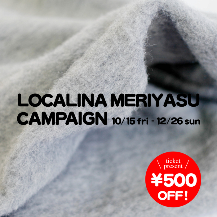 LOCALINA-MERIYASU- 特殊起毛 10月15日(金)よりスタート_e0295731_15271541.jpg