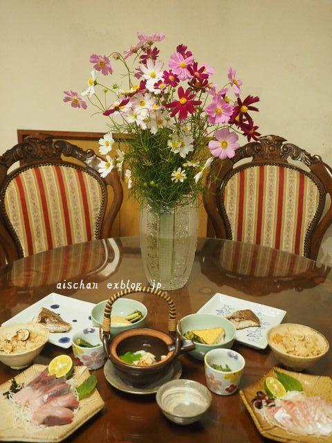 我が家の松茸ご飯とブロ友さんからの嬉しいスイ―ツ♪_e0406439_10501573.jpg