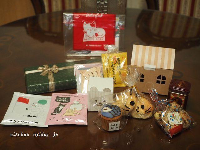 我が家の松茸ご飯とブロ友さんからの嬉しいスイ―ツ♪_e0406439_10515869.jpg