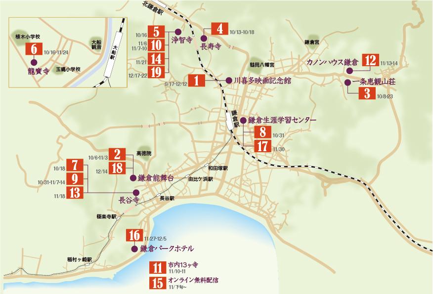 将来に明るい光を!鎌倉芸術祭只今、開催中(9・17~12・22)_c0014967_14093359.jpg