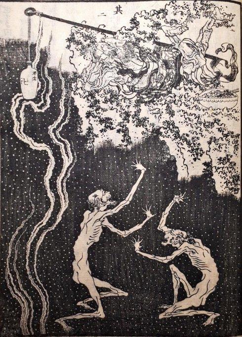 タコ春画見てたら大地震、夢n夜、江戸妖怪絵、写真モザイク(島と城と秋)2021/10/7-10(11)_b0116271_10115153.jpg