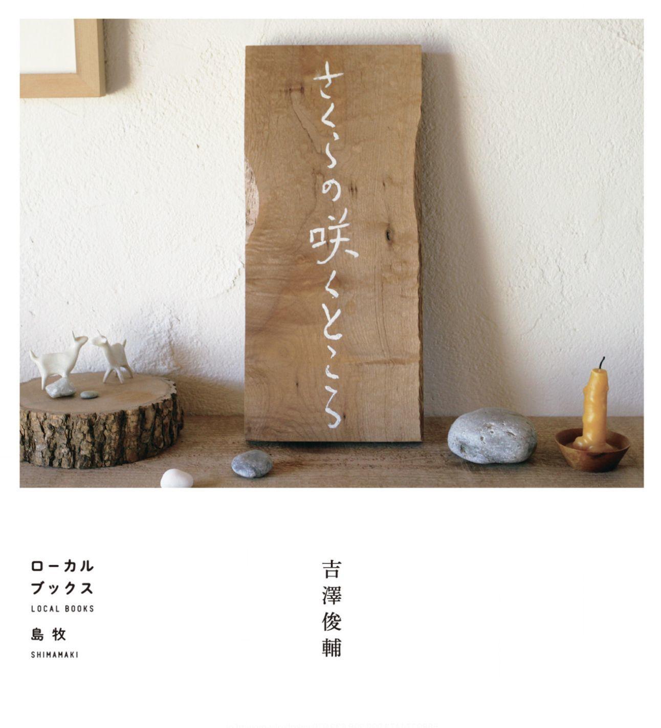 読書の秋_c0025115_21232425.jpg