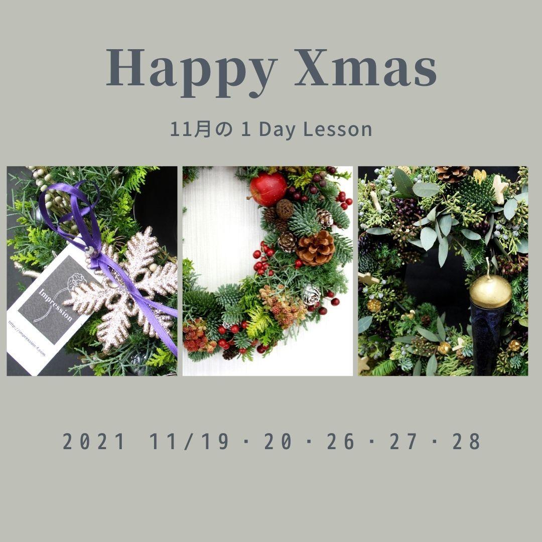 11月の 1 day lesson クリスマス・レッスン_a0085317_00231514.jpeg