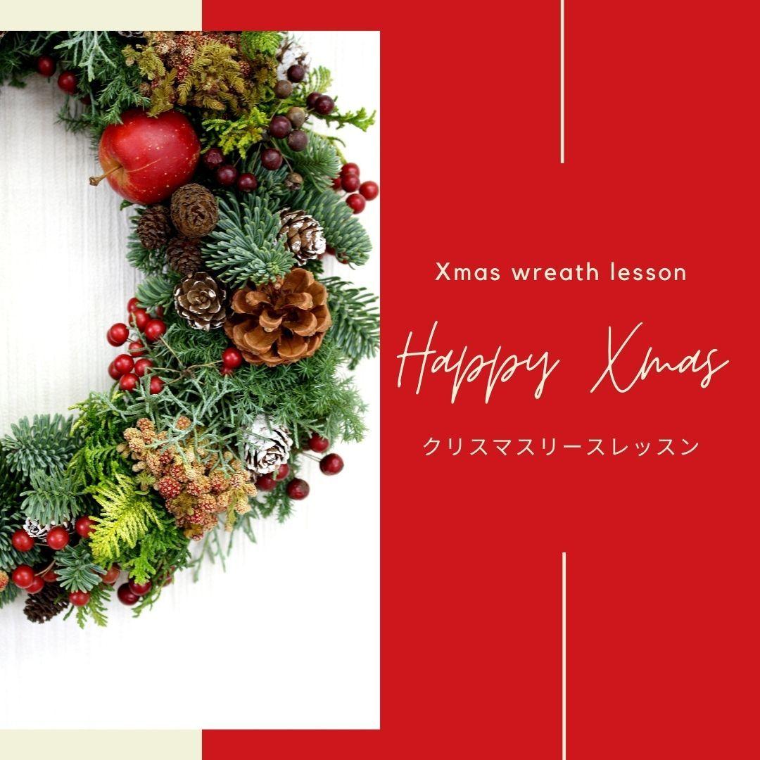 11月の 1 day lesson クリスマス・レッスン_a0085317_00243280.jpeg