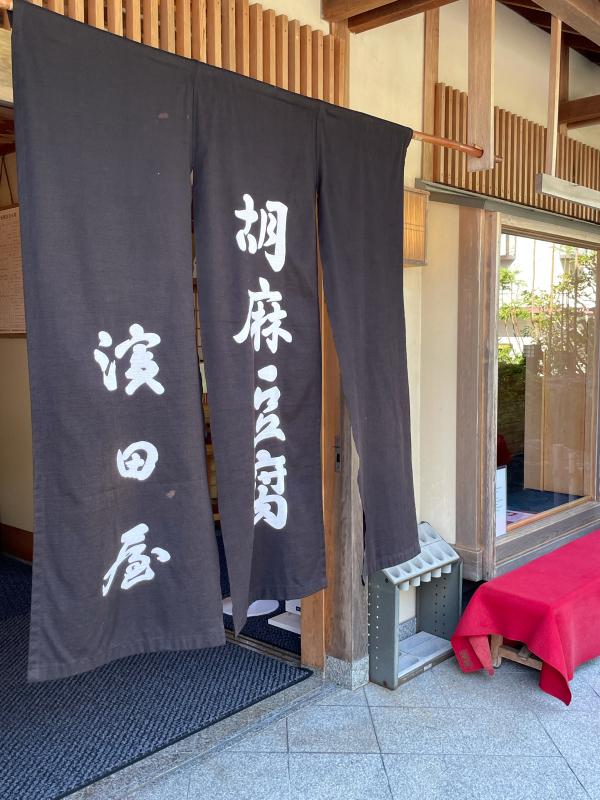 高野山土産_c0235725_06181283.jpg