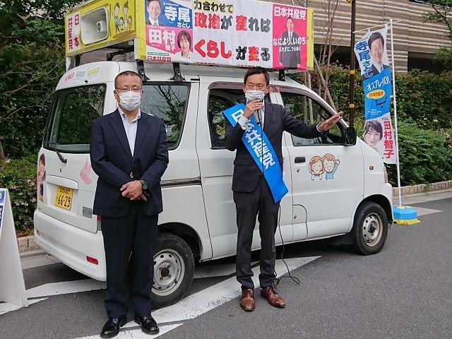 「比例は日本共産党」で頑張ろう!・・・総選挙へ向けた街頭演説、総選挙勝利決起集会_c0236527_02544446.jpg