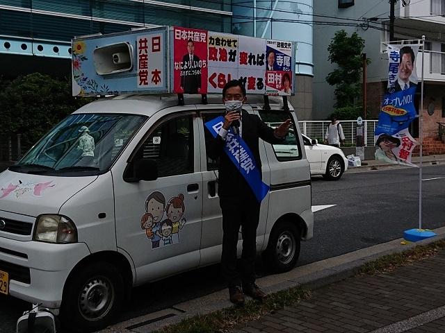 「比例は日本共産党」で頑張ろう!・・・総選挙へ向けた街頭演説、総選挙勝利決起集会_c0236527_02545043.jpg