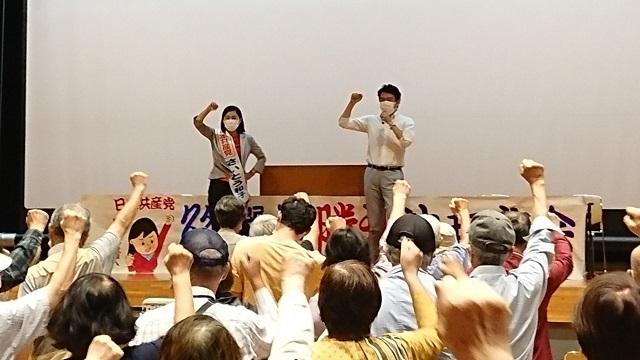 「比例は日本共産党」で頑張ろう!・・・総選挙へ向けた街頭演説、総選挙勝利決起集会_c0236527_02545422.jpg