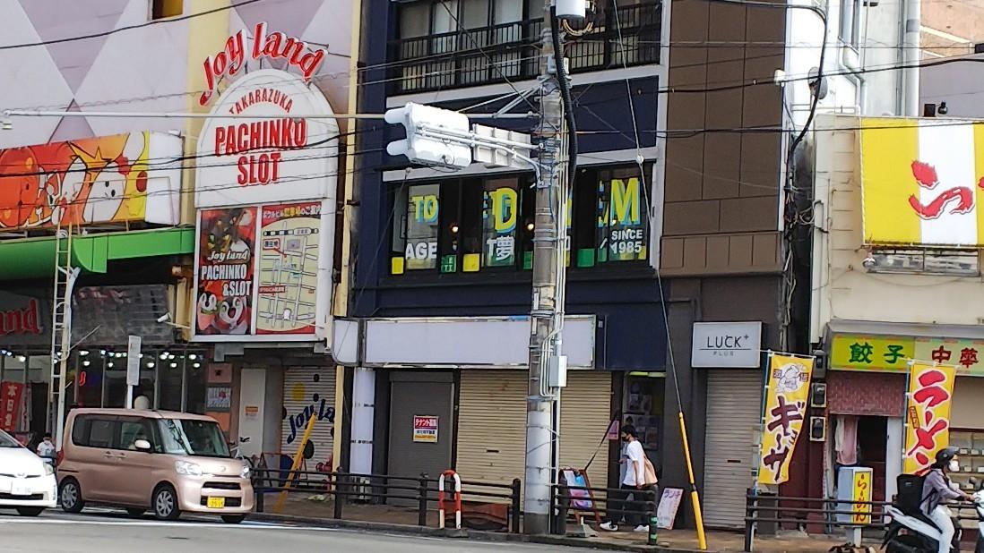 沼津市「夢の中へ」お店の前を通ったら・・_c0404632_05514071.jpg