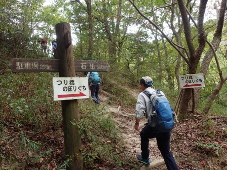 加西アルプス(笠松山)_c0218841_14152827.jpg