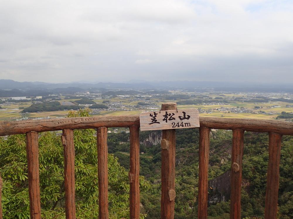 加西アルプス(笠松山)_c0218841_14202884.jpg