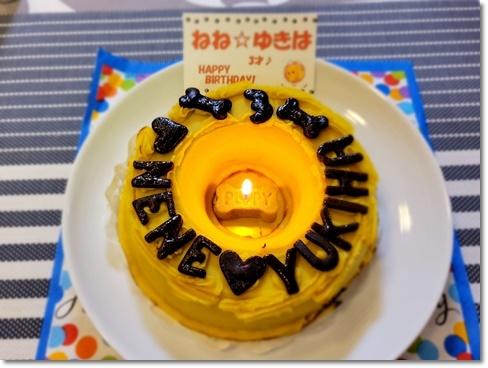 ねねゆきは3歳のお誕生日🎊_b0404343_15494873.jpg