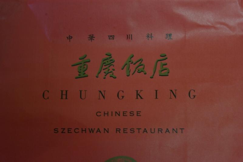 え~中華街行ったのに1枚も写真を撮らなかった_b0352397_21365408.jpg