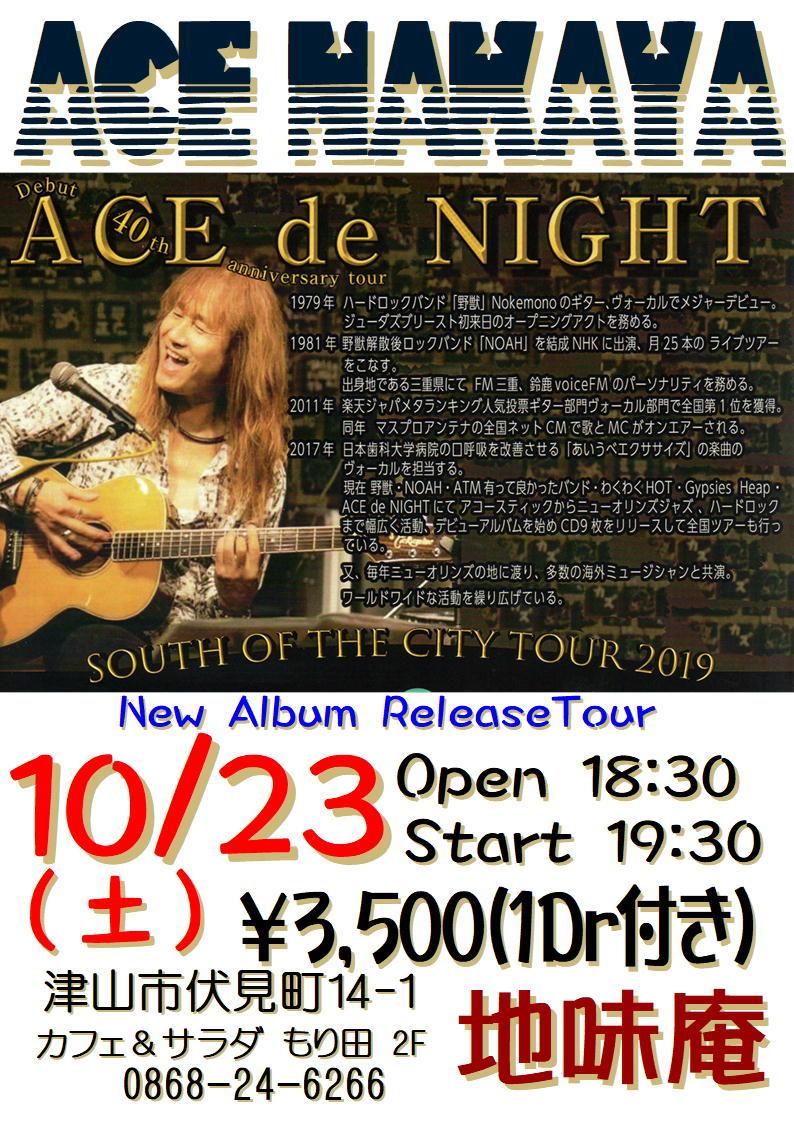 10/23(土)_d0124199_14225172.jpg