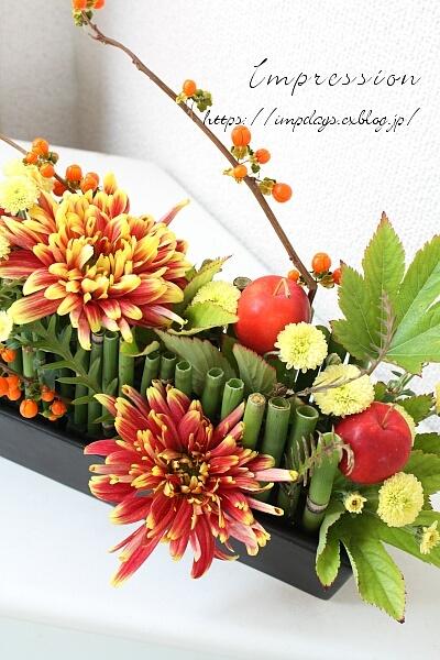 定期装花から ツルウメモドキ_a0085317_13484383.jpg