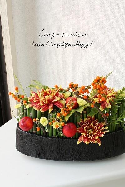 定期装花から 姫りんご・フォックスフェイス_a0085317_13491330.jpg
